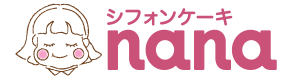 シフォンケーキnana